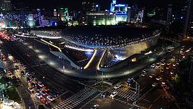 280px-Dongdaemun_Design_Plaza_DDP_at_Night_Seoul
