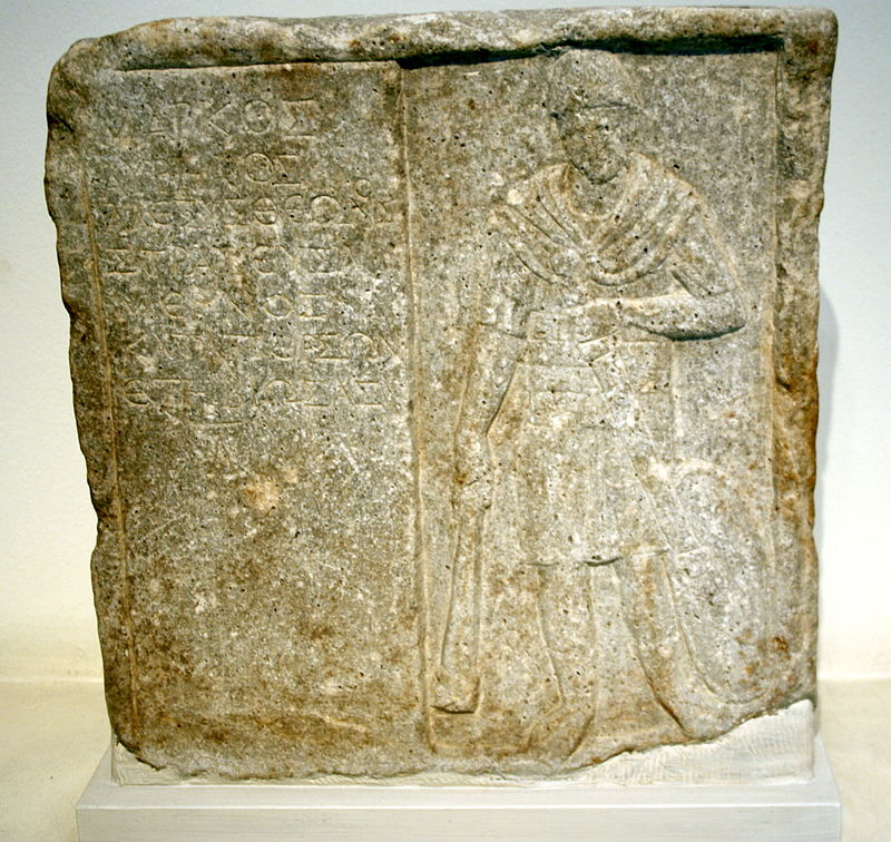 800px-1837_-_Archaeological_Museum,_Athens_-_Stele_for_Marcus_Aurelius_Alexis_-_Photo_by_Giovanni_Dall'Orto,_N