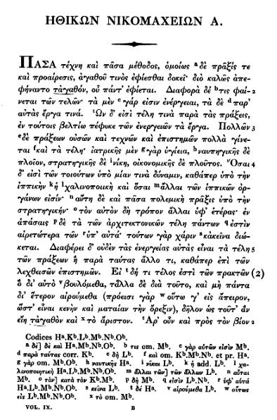 Aristotle_Ethica_Nicomachea_page_1