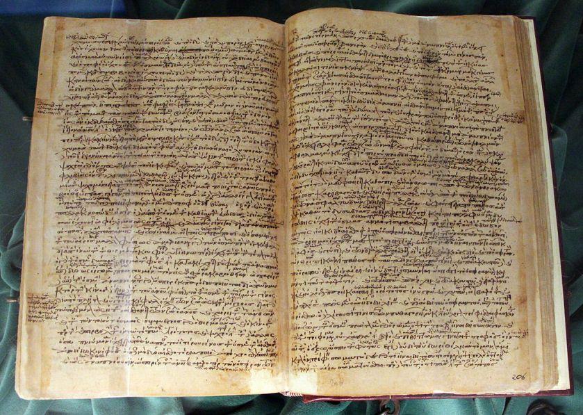 Costantinopoli,_aristotele,_historia_animalium_e_altri_scritti,_xii_sec.,_pluteo_87,4